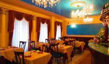 Отель Hotel Krasna Kralovna - 16