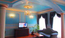 Отель Hotel Krasna Kralovna - 9