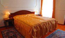 Отель Hotel Krasna Kralovna - 7