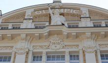 Санаторий Luxury Spa Hotel Olympic Palace