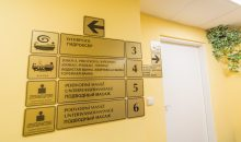Санаторий Lázeňský Hotel Sadový Pramen - 7