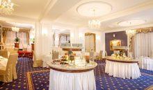 Санаторий Spa Hotel Imperial - 17