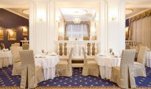 Санаторий Spa Hotel Imperial - 14