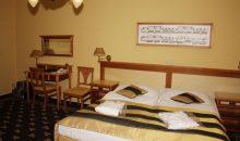 Санаторий Wellness & Spa Hotel Richard - 10