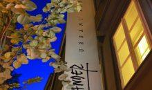 Отель Vander Urbani Resort - 5