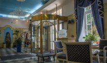 Санаторий Health Spa Resort Grandhotel Pacifik - 5
