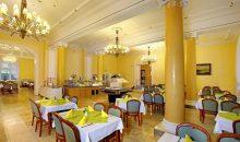 Санаторий Spa Hotel Svoboda - 5