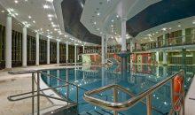 Санаторий Lázeňský Hotel Pawlik — Aquaforum - 17