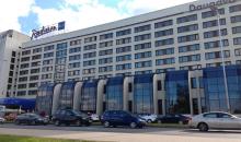 Отель Radisson Blu Daugava Hotel