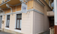 Санаторий Spa Hotel Labe