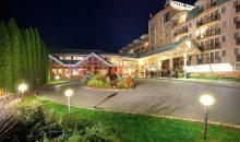 Санаторий Hotel Europa Fit Superior - 6