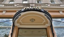 Санаторий Hotel Bristol Palace - 3