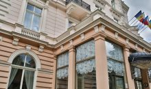 Санаторий Hotel Bristol Palace - 4