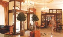 Санаторий Humboldt Park Hotel & Spa - 4