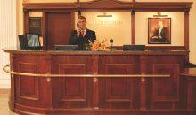 Санаторий Humboldt Park Hotel & Spa - 5