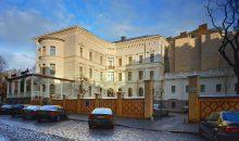 Отель Europa Royale Riga - 3