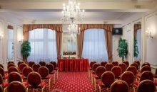 Отель Ambassador Zlata Husa - 16