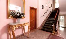 Отель Hotel Residence Select Prague - 17