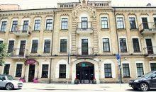 Отель City Hotels Algirdas