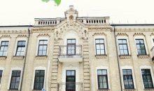 Отель City Hotels Algirdas - 5