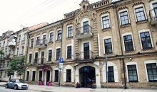 Отель City Hotels Algirdas - 6