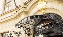 Отель Le Palais Art Hotel Prague - 2