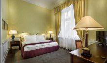Отель Le Palais Art Hotel Prague - 11