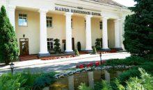 Отель Mabre Residence