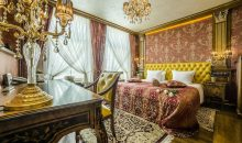 Отель Imperial Vilnius - 7