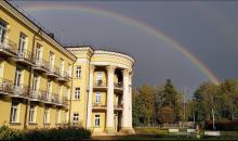 Санаторий Villa Kolonada - 4