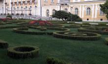 Санаторий Hotel Slovenija - 5