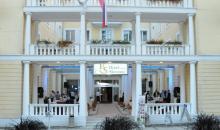 Санаторий Hotel Slovenija - 2