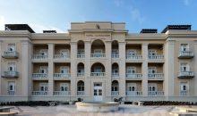 Санаторий Hotel Aleksander - 4