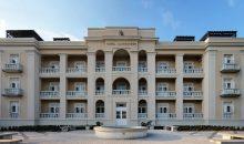 Санаторий Hotel Aleksander - 2