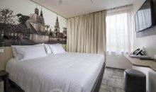Отель City Hotel Ljubljana - 9