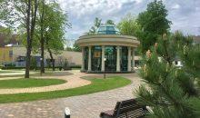 Санаторий Grand Spa Lietuva - 5