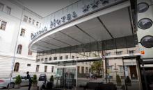 Отель Central Hotel