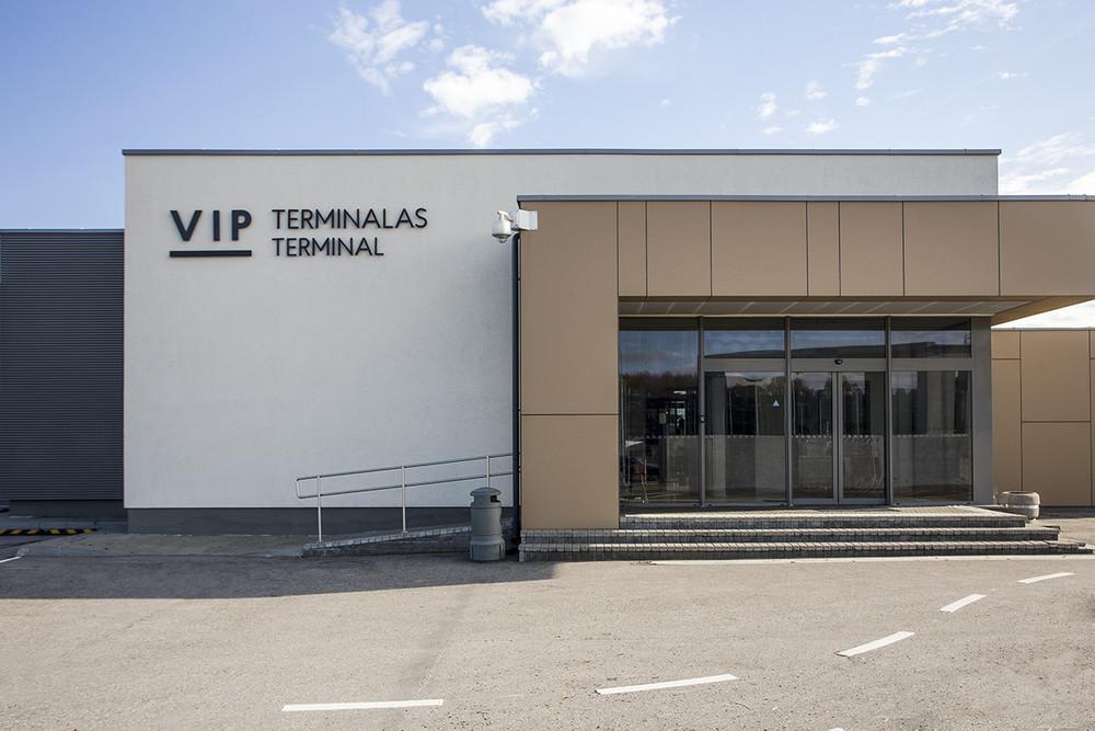 VIP терминал