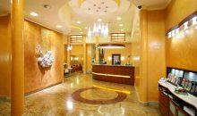 Отель Adria Hotel Prague - 4