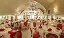 Отель Alchymist Grand Hotel & Spa - 3