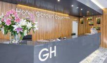 Отель Hotel Garden Court - 3