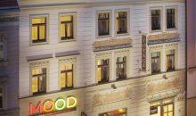 Отель Hotel Voyage - 2